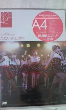 AKB48 DVD team A 4th stage「ただいま恋愛中」新品