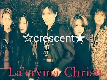 La'cryma Christi/切り抜き/1999年