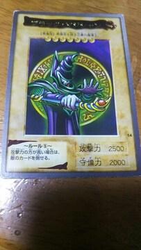 遊戯王 ブラックマジシャン