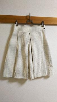 BARNEYS NEW YORK(バーニーズ ニューヨーク)のスカート