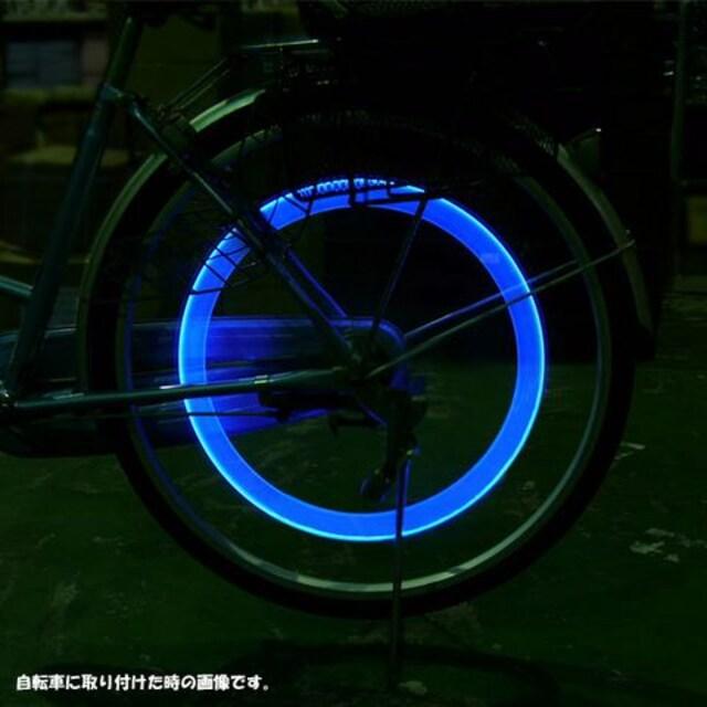 LEDホイールライト青 4個1組 激安出品!! < 自動車/バイク