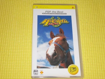 PSP★ダービータイム PSP the Best