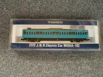 TOMIX「2372国鉄電車モハ102形スカイブルー」