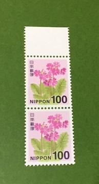 普通100円切手×2枚 額面合計200円分★サクラソウ★のり式