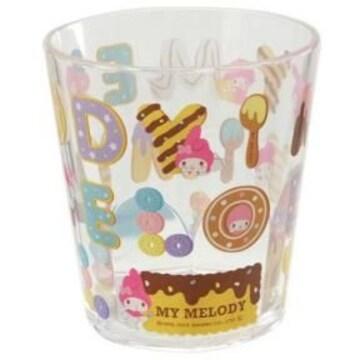 マイメロディ軽くて割れにくい★ガラスのような透明感*アクリルカップ