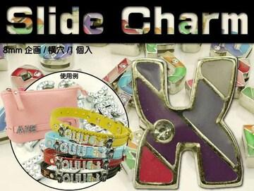 Xスライドチャームパーツレインボー1個 首輪などに Adc9076