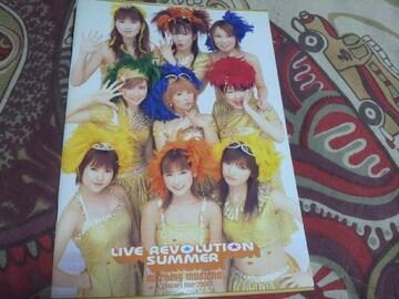 モーニング娘。LIVE REVOLUTION SUMMER2001 コンサートツアー パンフレット