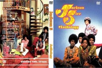 JACKSON 5 ベスト!永久保存版 マイケルジャクソン