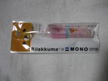 リラックマ×MONOone ホルダー消しゴム(つめ替え式)