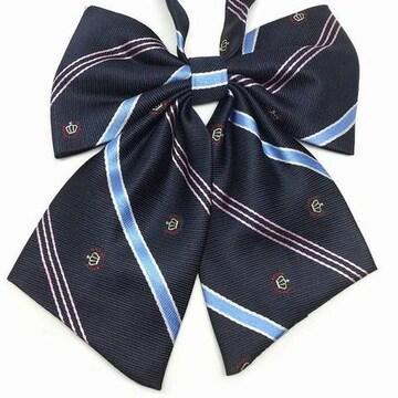 制服リボン 紋章ストライプ 紺 上質 大きめ ふんわり 1/AAK