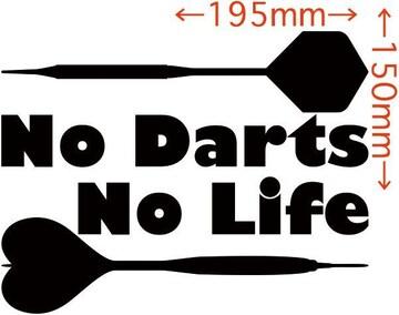 カッティングステッカー No Darts No Life (ダーツ)・3