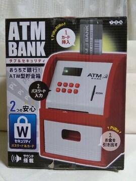 ATM BANK ダブルセキュリティ レッド