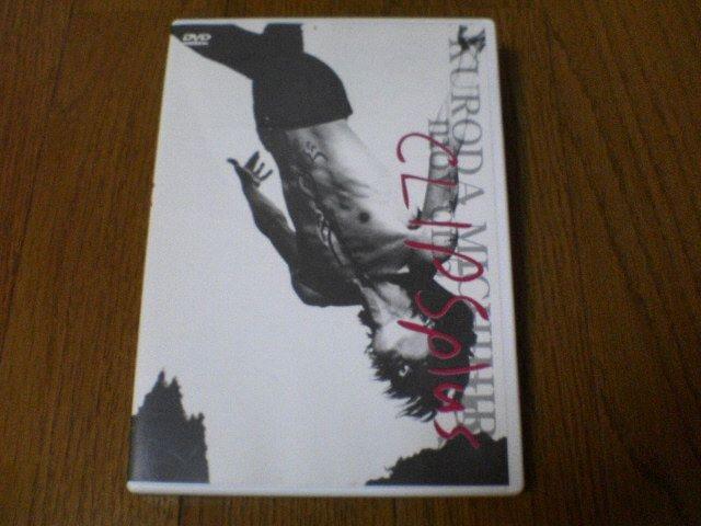 黒田倫弘DVD mov'on 5 CLIPS PLUS Iceman  < タレントグッズの