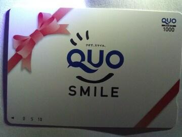 QUOカード1000円券新品 クオカード