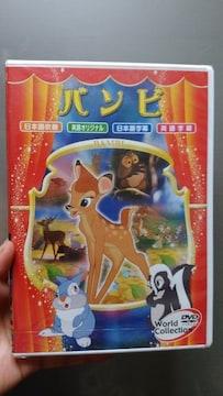新品★可愛い〜ね「バンビ」DVD