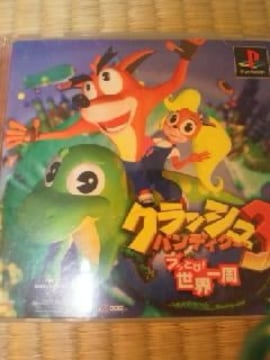 PSソフト クラッシュバンディクー3〜ブッとび!世界一周〜