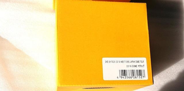ONE OK ROCK☆マグカップ☆新品未開封☆1個☆☆☆Ambitions  < タレントグッズの