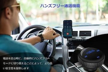 FMトランスミッター Bluetooth 4.2 駐車位置ナビ