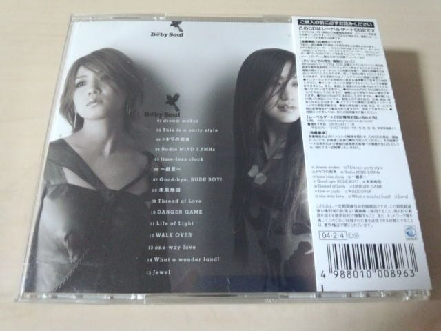 B@by Soul CD「everlastin'tracks」Baby Soul女性ユニット廃盤● < タレントグッズの