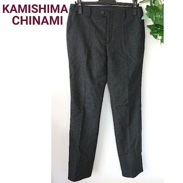 KAMISHIMA CHINAMI カミシマチナミ スラックス パンツ グレー