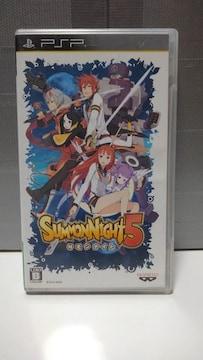 PSP サモンナイト5 【初回封入特典付き】