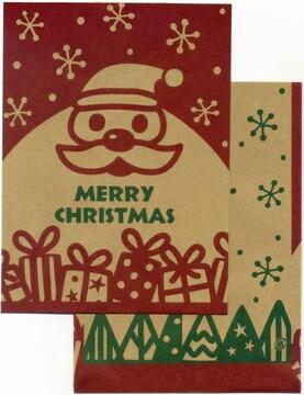 18才サイズ紙袋★グッドフレンド★柄紙袋15枚☆キュートクリスマス