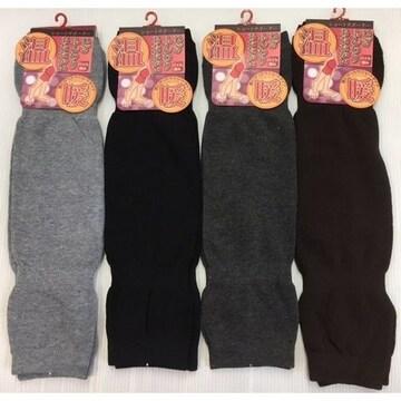 暖かパイル暖かパイル編み男女兼用保温ニットカバー4足組