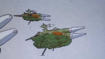 宇宙戦艦ヤマトセル画Aー30ゴーランドミサイル艦隊