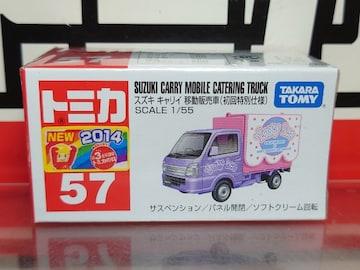 ★初回特別仕様赤箱トミカ57★スズキ キャリイ移動販売車ソフトクリーム★