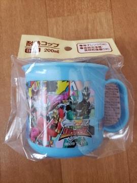 騎士竜戦隊リュウソウジャー★耐熱コップ200ml