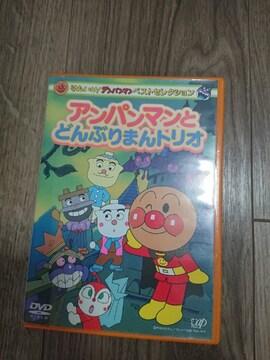 アンパンマン DVD 32