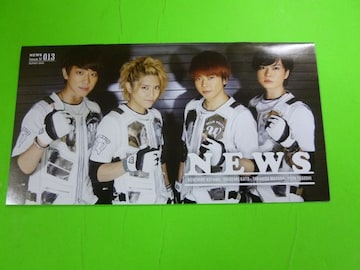 NEWS FC会報 013