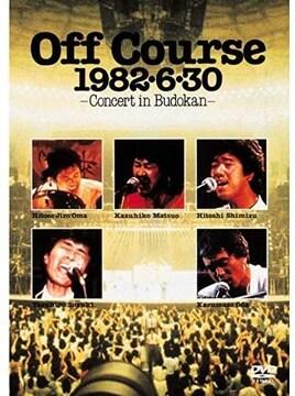 Off Course 1982・6・30 武道館コンサート(期間限定盤)