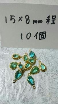 雫型チャームキラキラ★水色系2色10個15×8�o程