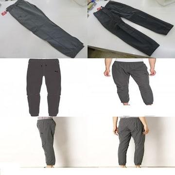 M 灰) プーマ ウーブンパンツ 851245 ロングパンツ 裾絞りゴム素材