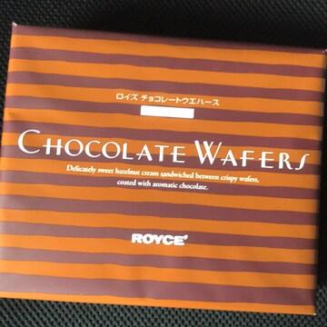 ♯ROYCE'♯ロイズ チョコレートウエハース ヘーゼルクリーム