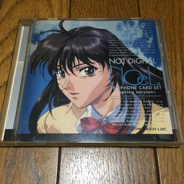 1997 Noel ノエル テレカ 4枚セット 未使用  < チケット/金券の
