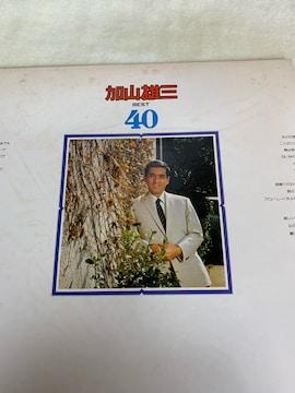 加山雄三 LPレコード
