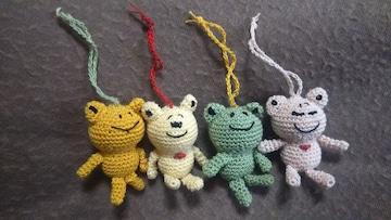 手編みのあみぐるみ、カエルストラップ4個