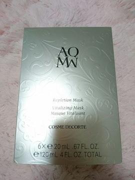 コスメデコルテ AQMW レプリションマスク