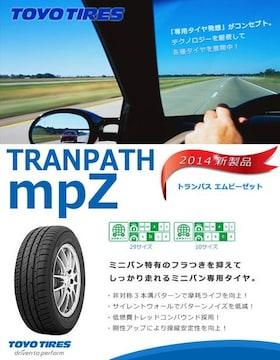 ★215/65R15 緊急入荷★TOYO TRANPATH mpZ 新品タイヤ 4本セット