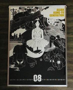 《アジカン》 ポスター 中村佑介 デザイナーズ インテリア ROCK