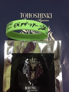 TOHOSINKI NISSAN STADIUM メッセージシリコンバンド グリーン。