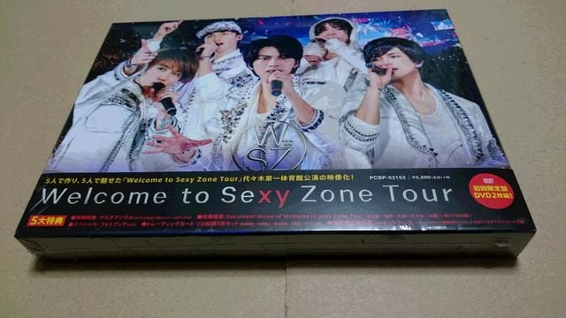 *★Welcome to Sexy Zone Tour☆初回限定盤DVD(2枚組)♪  < タレントグッズの