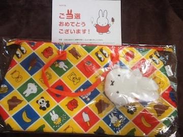 ロッテアイスA賞ミッフィーおつかいセット(コインケース&保冷バッグ)当選品
