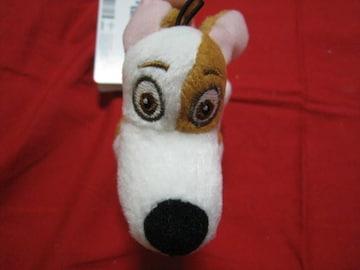 レア限定 ペット 犬 マックス ぬいぐるみマスコット 非売品 未使用