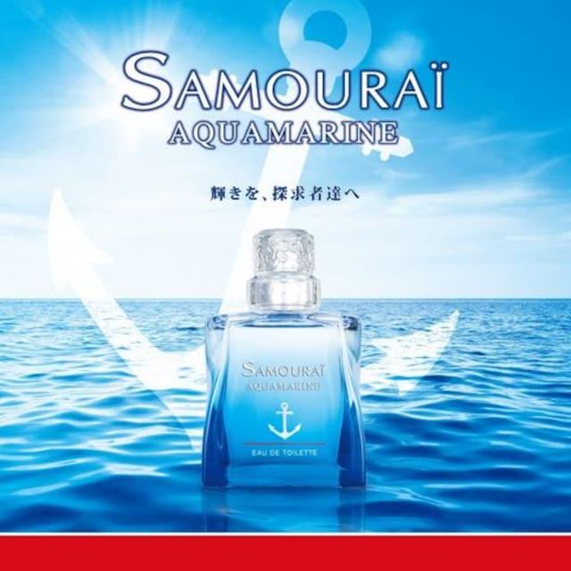 サムライ アクアマリン EDT 50ml < 香水/コスメ/ネイルの