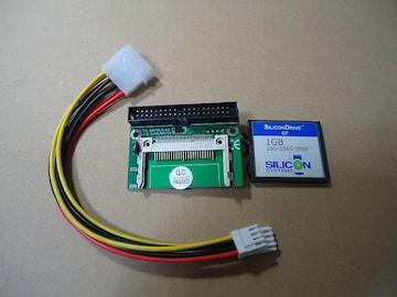 ジャンク CFカードアダプター+電源ケーブル+CF 1GB(中古)