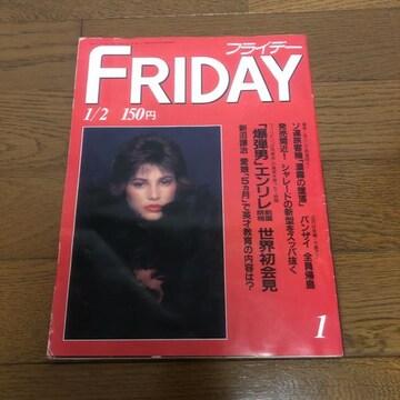 即決 FRIDAY フライデー 昭和60年1月2日発行