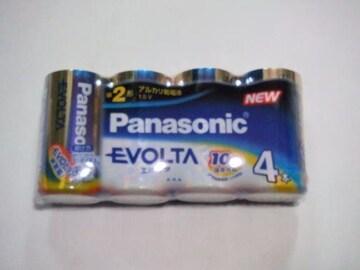 パナソニック エボルタ 単2形 アルカリ乾電池 80本